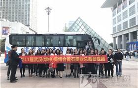 参加2018武汉美博会怎么预定附近的酒店?武汉美博会附近酒店