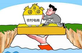 重庆将成立电商扶贫联盟