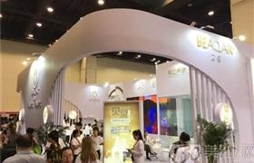 2018第12届武汉美博会怎么参加?怎么可以报名武汉美博会展位?