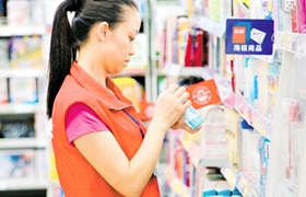 国家食药监总局重点监测六类化妆品