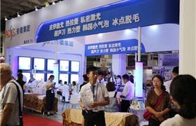 仙宝丽与你相约2018北京美博会,探索年轻的秘密!