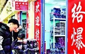 电商江湖风起云涌 服装企业必将电商化