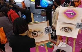 2018山西美博会参展商名录(二)