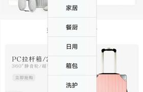 """推出自有品牌""""京造"""", 京东要跨界做洗护了?"""