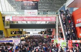 2018第48届广州美博会在哪里举行?