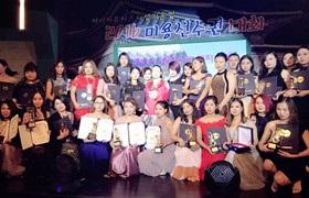 第四届中国国际皮肤管理大赛 3月与你相约琶洲