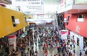第48届广州美博会门票如何办理?