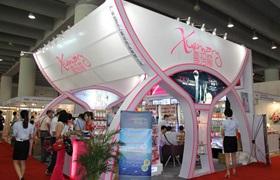 2018第48届广州美博会展品范围是什么?如何参展?
