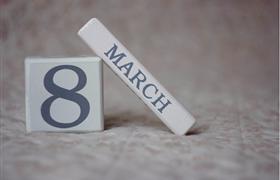 2018年三八妇女节发什么福利好?