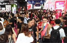 2018广州美博会有哪些精彩活动?