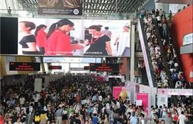 2018广州美博会门票要钱吗?