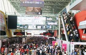 2018年第48届中国(广州)国际美博会即将盛大开幕!