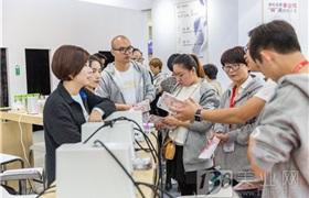 2018郑州国际高端美博会开始时间