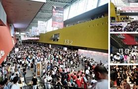 怎样才能免费拿到2018年广州美博会门票?