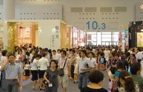 第48届广州美博会需要门票吗?