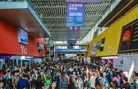 第48届广州美博会今日隆重启幕!