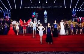 第48届广州美博会特备活动:跨界创新美容高峰会开行业跨创盛世
