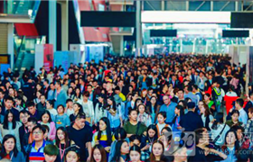 第48届中国(广州)国际美博会完美收官!