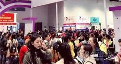 济南美博会:全球化妆品产业将出现的7大趋势