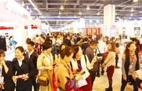 北京国际美博会开幕 八大展区各具秋千