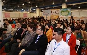 北京国际美博会特备活动:2018母婴服务产业与美业深度融合研讨会