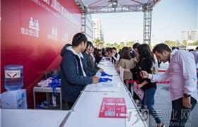 山西美博会:2025年全球护发市场规模2111亿美元