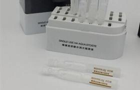 做完水光针如何护理?