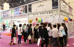 2018第12届武汉美博会明日开幕,参展商名录(三)提前知!