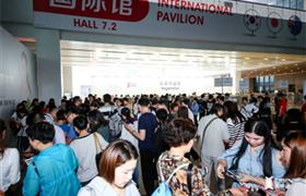 CIBE2018大虹桥美博会:壮观美业产业链格局引全球瞩目!