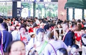 CIBE2018大虹桥美博会圆满落幕