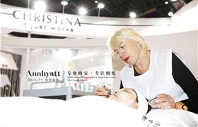 以色列知名护肤品牌Christina创始人亲临CIBE,携手安悦美业共创护肤传奇!