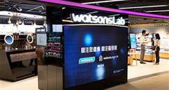 屈臣氏试水无人收银 香港首开跨界购物概念店