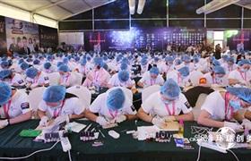 2018上海CBC环球创美会国际纹绣大赛精彩回放