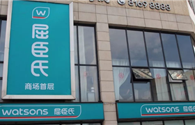 跨界开零售概念店,持续下滑的屈臣氏能转型成功吗?