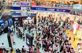 618单日引7000万人逛商场,实体零售大规模升级!