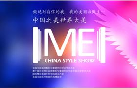 首届全国医疗(光电)美容机构博览会 引发上海美丽风暴