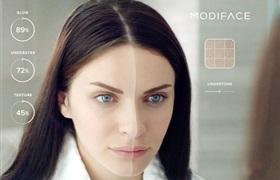 美业应用人工智能 美妆美容也玩AI、AR