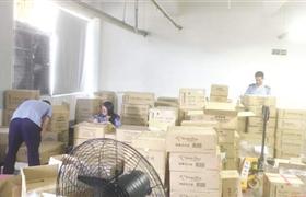 6000盒进口化妆品在厦门被截下 购买需谨慎