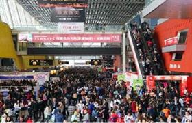 2018第50届广州美博会展商参展流程