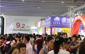 第50届中国(广州)美博会琶洲召开 有哪些看点