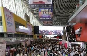 2018第50届广州美博会地铁出行交通方案