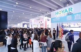 2018第50届广州美博会部分专业线买家名单