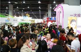 2018第50届广州美博会美容仪器展商名单(上)