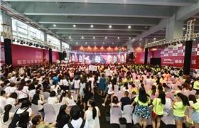 2018第50届广州美博会交通指南