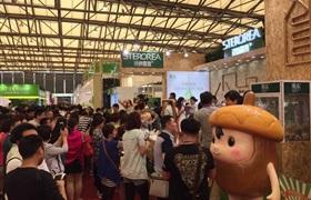 广州美博会2018时间表 有哪些买家参展