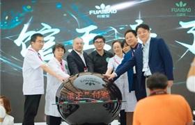 付爱宝董事长夏宝平: 年轻却了不起的一家微商企业