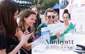 专业护肤品牌Christina 出展2018以色列美容节