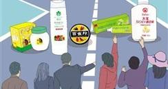 日化业竞争加剧 国产品牌发展存忧