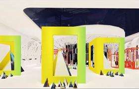 2018第50届广州美博会首届一站式原创供应链展!