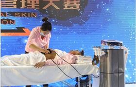 2018第六届中国国际皮肤管理大赛等你来